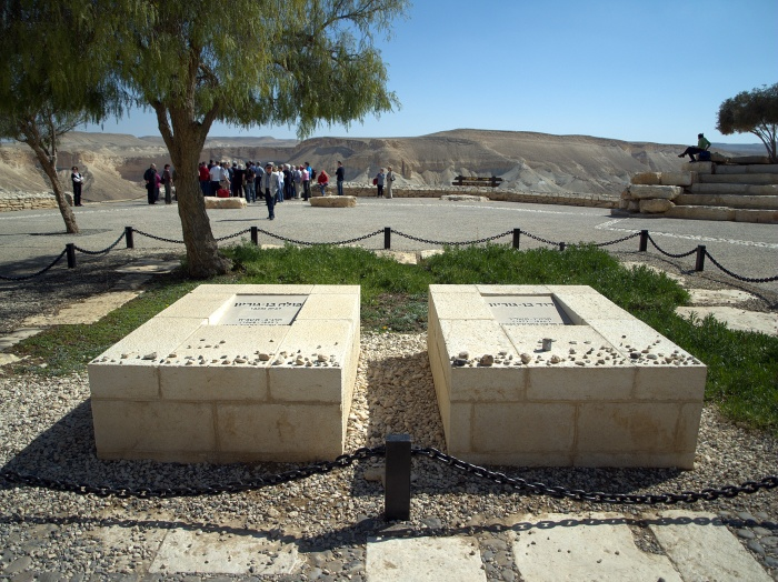 Grave_of_David_Ben_Gurion_and_Paula_Munweis_in_Sde_Boker