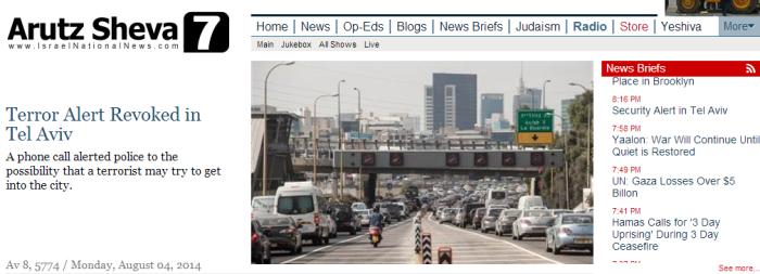 Israel News   Israel s  1 News Site   Arutz Sheva