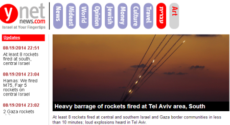Israel News  Ynetnews