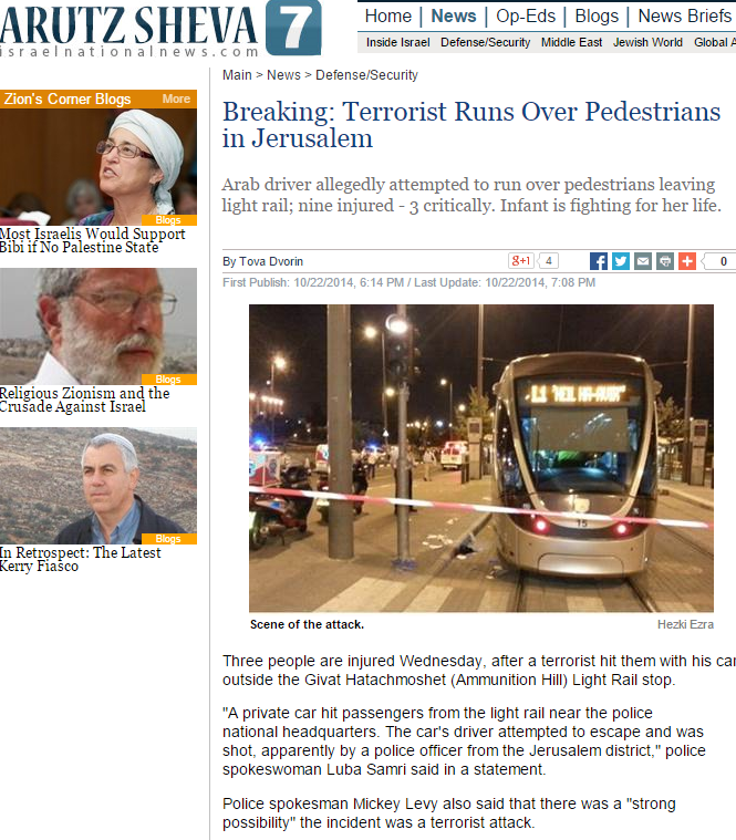 Breaking  Terrorist Runs Over Pedestrians in J lem   Defense Security   News   Arutz Sheva
