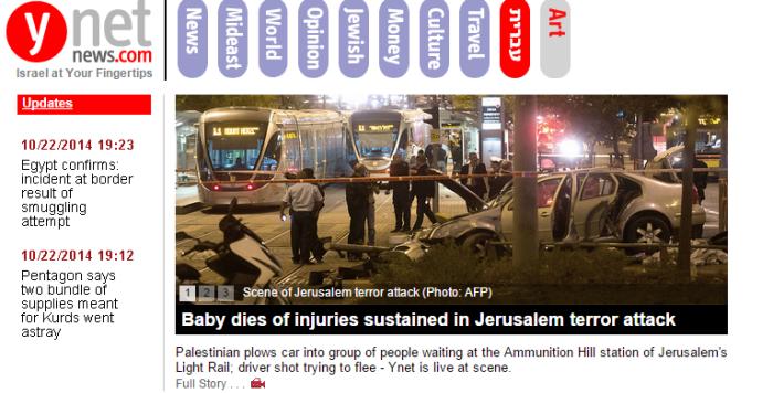 Israel News  Ynetnews2