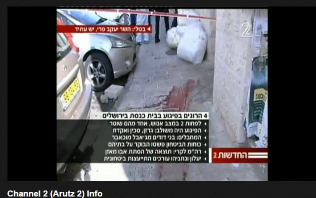 Channel 2  Arutz 2    Ch. 2   Mate Yehuda   Watch Online2