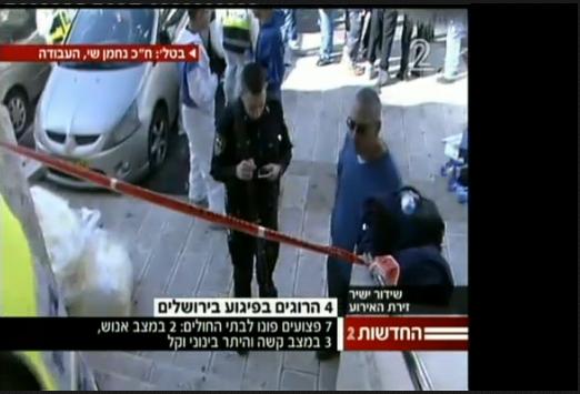 Channel 2  Arutz 2    Ch. 2   Mate Yehuda   Watch Online3