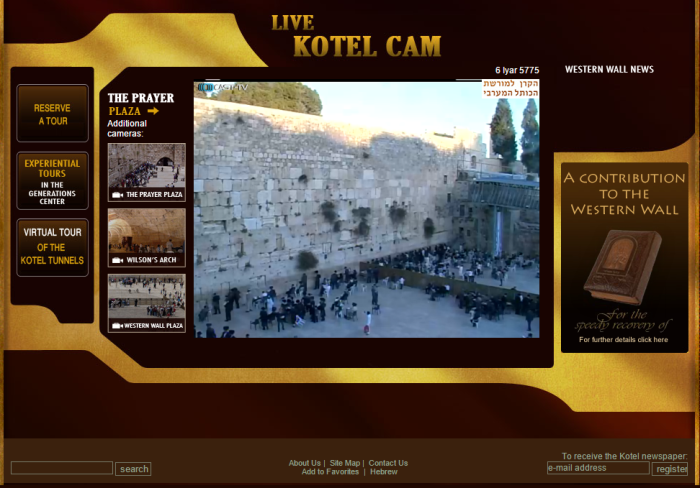 Western Wall   Live Webcam2