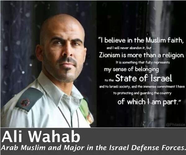 Ali_Wahab