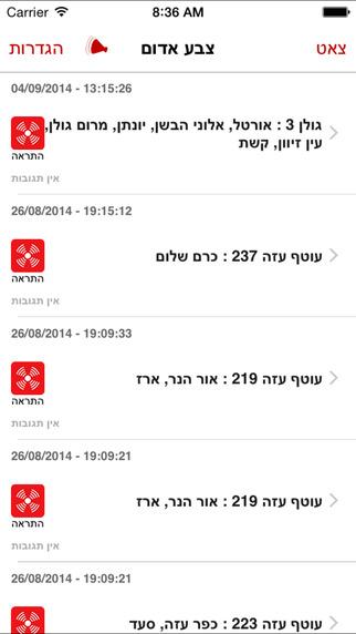 screen322x572 (12