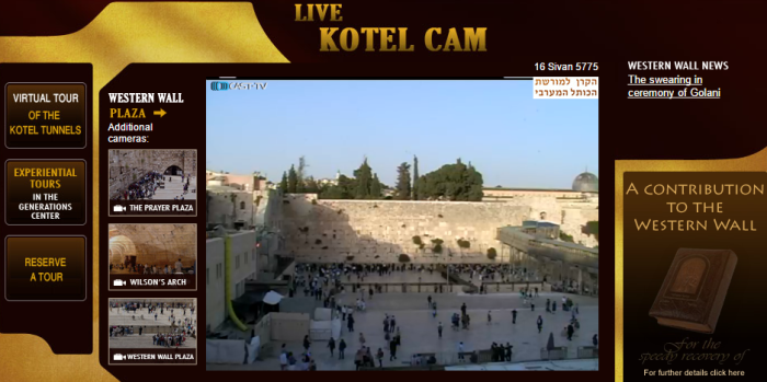 Western Wall   Live Webcam