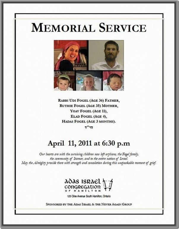 110411-fogel-family-massacre-memorial